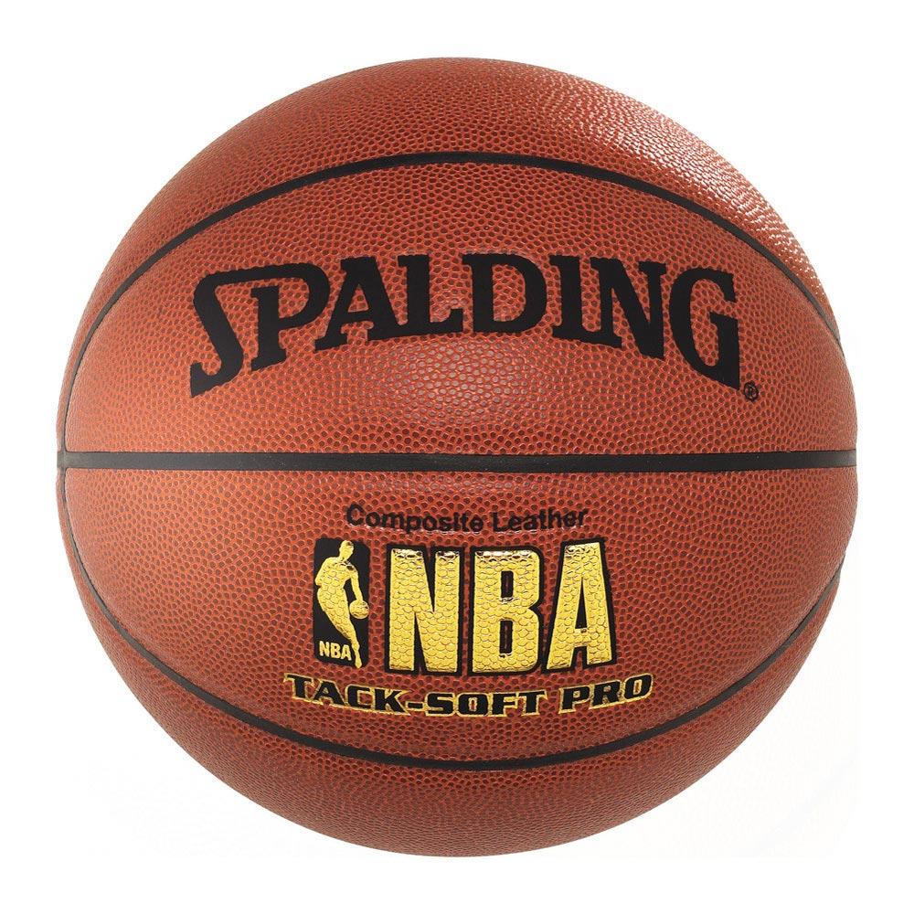 Tout Ce Qu Il Faut Savoir Pour Choisir Son Ballon De Basket